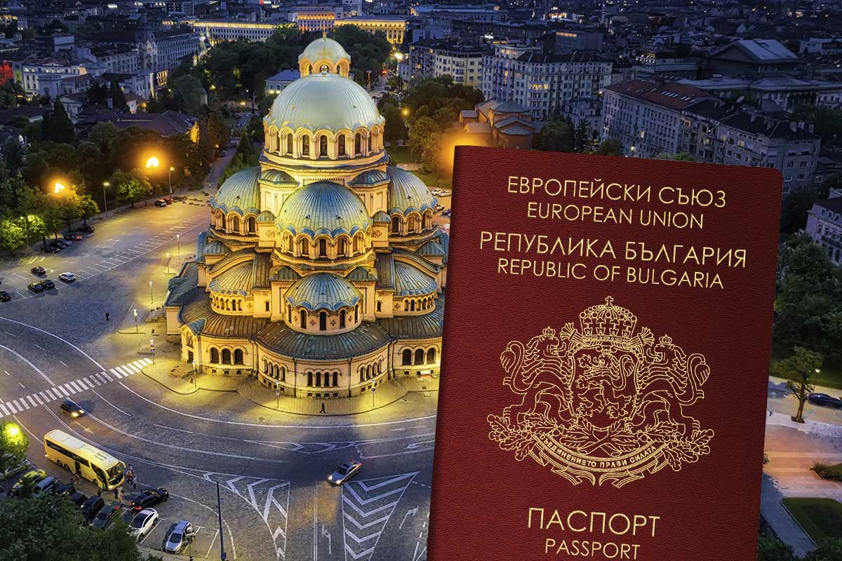 Инвестиционные программы для получения гражданства Болгарии